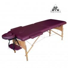 Массажный стол DFC NIRVANA Relax(Plum)